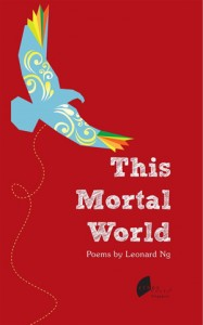 This Mortal World